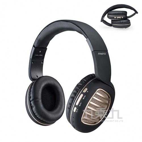RASTO RS23 藍牙經典復古摺疊耳罩式耳機-黑