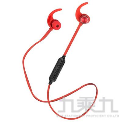 aibo BTM1磁吸入耳式藍牙V5.0運動耳機麥克風(紅)