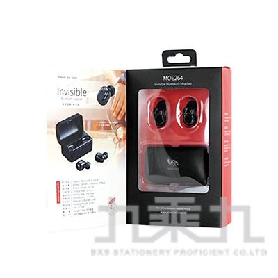雙耳磁吸充電藍牙耳機(黑) MOE264