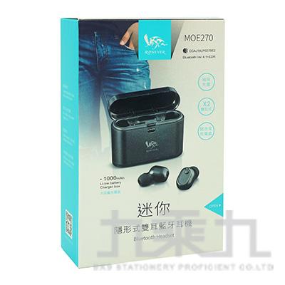 雙耳磁吸充電藍牙耳機-黑 MOE270