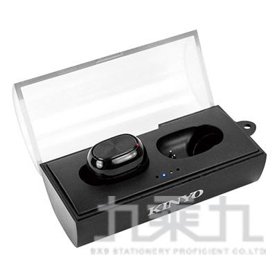 KINYO藍牙立體聲耳機麥克風 BTE-3920
