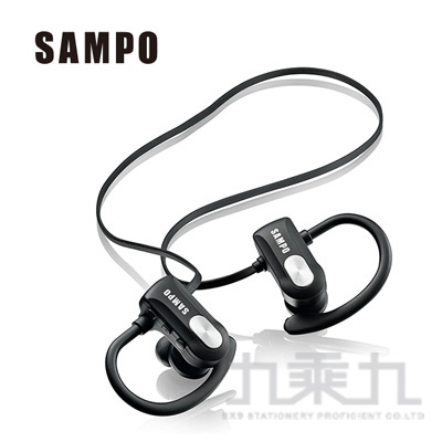 SAMPO BE-N852CR藍牙運動頸掛耳機