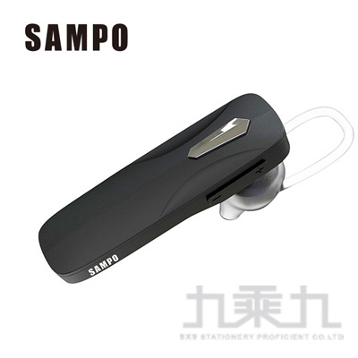 SAMPO聲寶藍牙耳機麥克風 BEN853CS-1