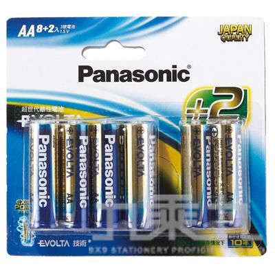 國際EVOLTA藍鹼3號8+2入電池 210-3-820