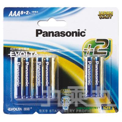 國際EVOLTA藍鹼4號8+2入電池 210-4-820