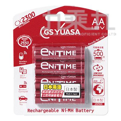 湯淺3號4入低放充電池2550mAh  CX-2300