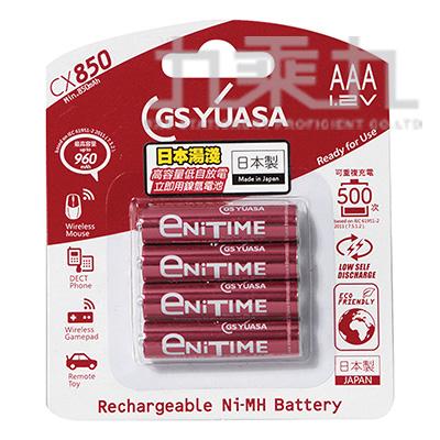 湯淺4號4入低放充電池960mAh  CX-850