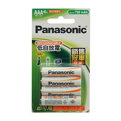 Panasonic國際4號4入充電池720mah BK-4LGAT4B