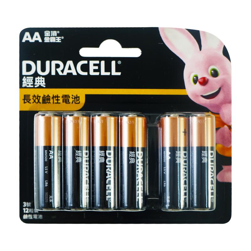 金頂經典鹼性電池3號12入
