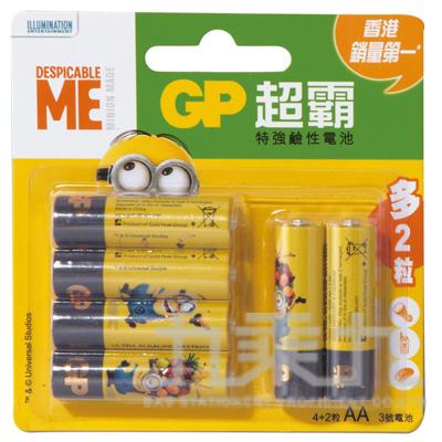 GP特強鹼性3號4入贈3號2入電池