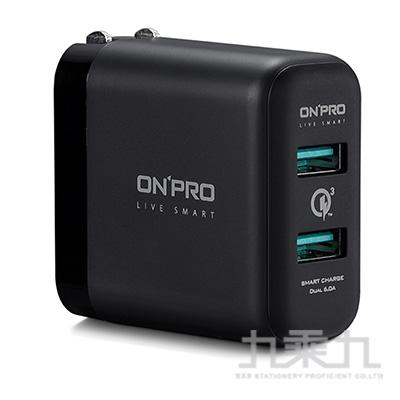UC-2PQC36 2 USB 超急速充電器-黑
