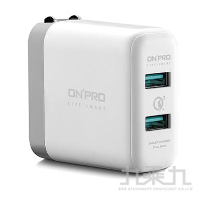 UC-2PQC36 2 USB 超急速充電器-白