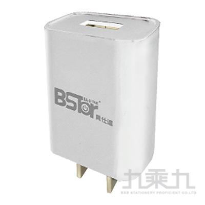 BSTar 2.1A單孔充電器(白) AP-207W