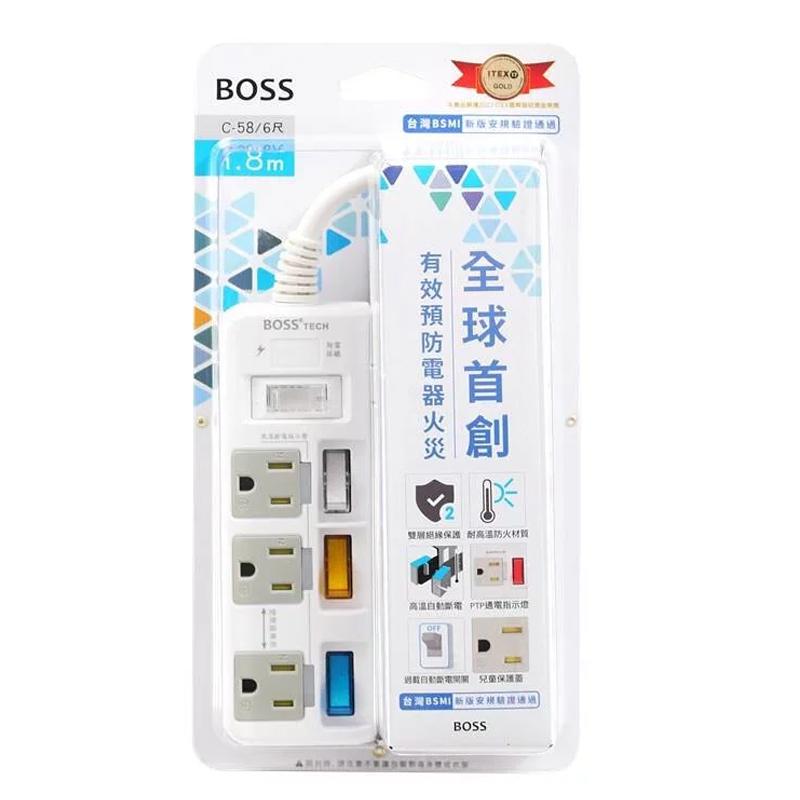 BOSS 4開3插3P高溫斷電延長線-1.8米 C58