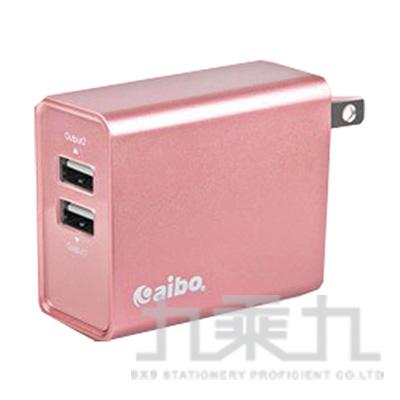 aibo USB雙輸出高效能充電器4.8A(玫瑰金) CB-AC203
