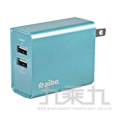 aibo USB雙輸出高效能充電器4.8A(藍) CB-AC203