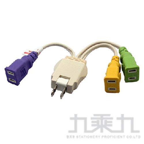 任意轉1對3插轉接電源線 WT-1333