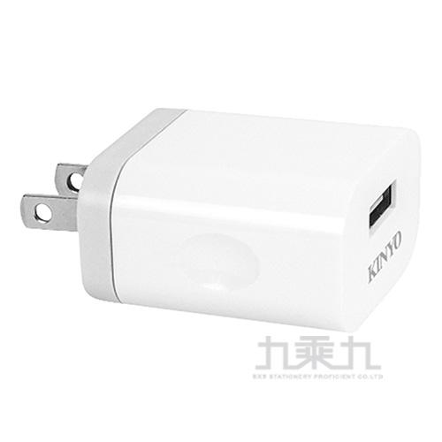 KINYO CUH-5305 USB單孔充電器