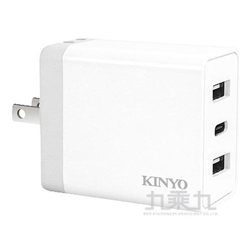 KINYO CUH-5355雙USB+Type-C充電器