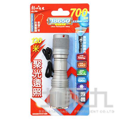 伸縮LED手電筒700流明 LED-TP01