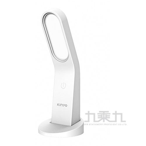 KINYO LED多功能照明燈 白