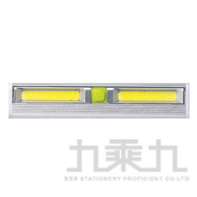 42W多功能COB照明燈 C008
