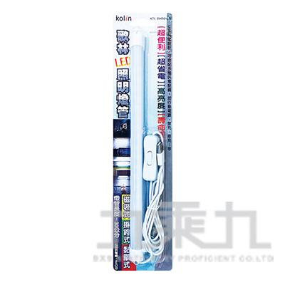 歌林USB照明燈管-30公分 KTL-SH001LD