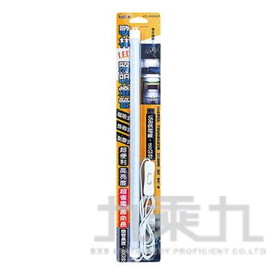 歌林USB照明燈管-40公分 KTL-SH002LD