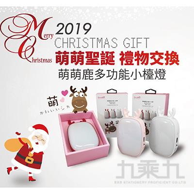 Goodtek萌萌鹿多功能小檯燈LD21