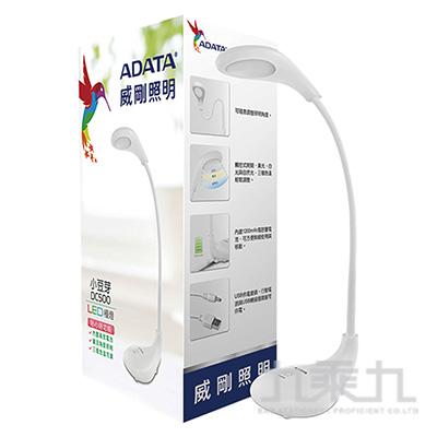 威剛小豆芽檯燈 AL-DKDC500-3W28-65WH