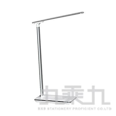 無線充電檯燈 H7-002