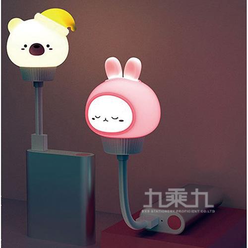USB萌寵拍拍伴睡夜燈
