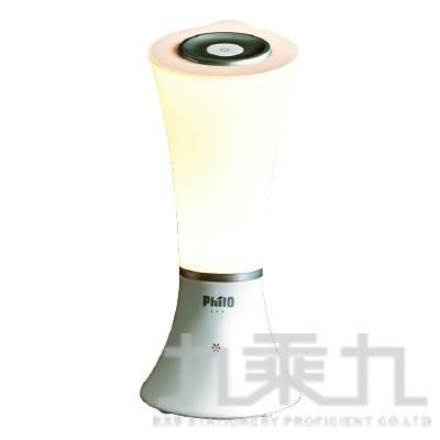 智慧語音聲控美光燈-白色 S1