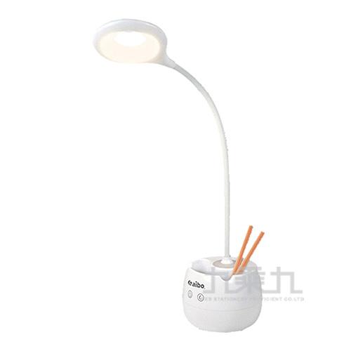 aibo USB充電式 三段光+小夜燈 LED觸控檯燈