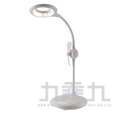 RS風扇LED護眼檯燈 UL-652