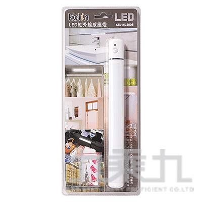 歌林LED紅外線感應燈 KSD-KU3008