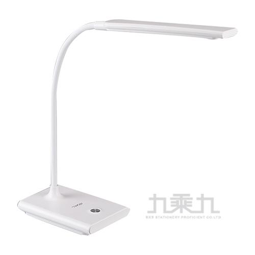 Nakay充電式無段調光LED檯燈