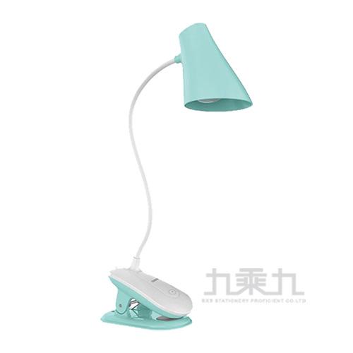 聲寶USB夾式檯燈LHN1901UL