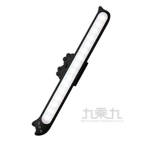 Esense磁力貓LED觸控燈(黑)
