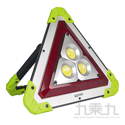 KINYO LED218 多功能三角警示/工作燈