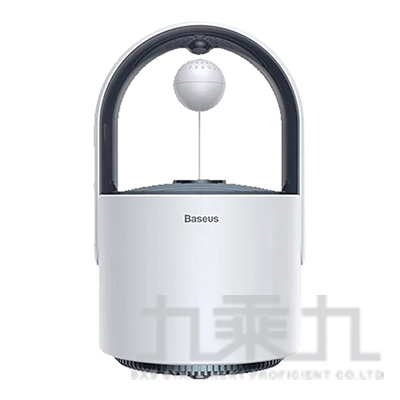 Baseus小恆星滅蚊燈(白)