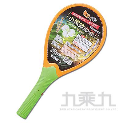 89#超電王小黑蚊電池式電蚊拍SC-912