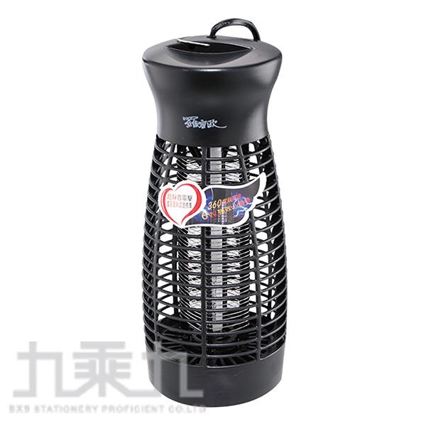 羅密歐電擊式捕蚊燈 RL-118