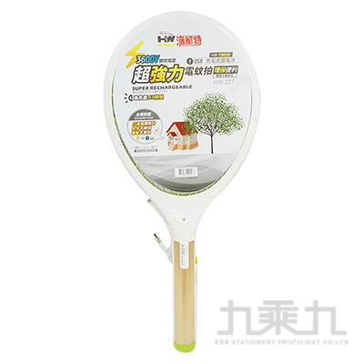 海威特捕蚊拍附18650電池 HW-227