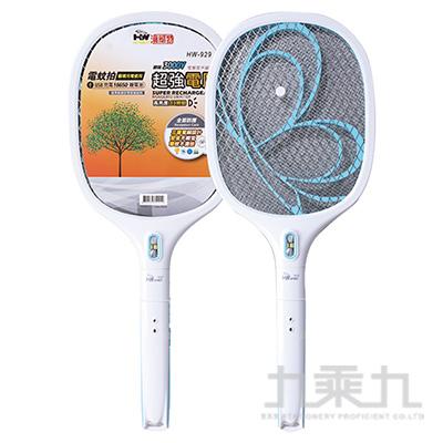 海威特充電式捕蚊拍附18650電池