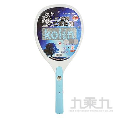 歌林LED電蚊拍-充電式 KEM-HCC02