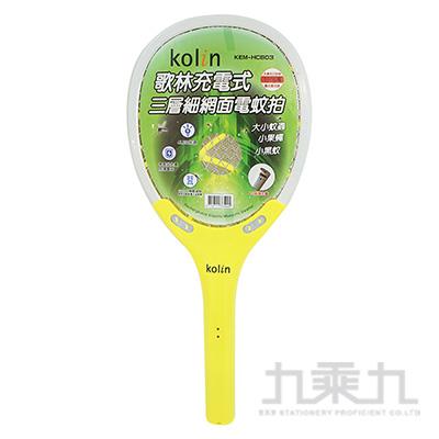 歌林電蚊拍-充電式 KEM-HCB03