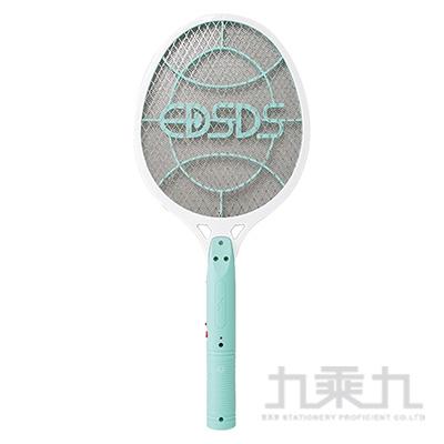 充電式三層密網電蚊拍 EDS-P5685