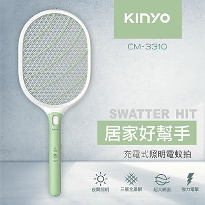 KINYO充電式照明電蚊拍 CM-3310