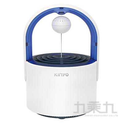 KINYO磁懸浮吸入式捕蚊燈 KL-5382